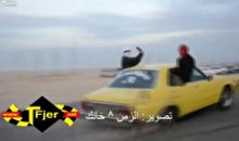 Arab drift fail