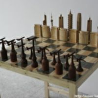 Arabic chess...