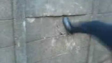 Kicking The Wall Fail