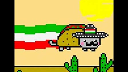 Mexicói Nyan Cat