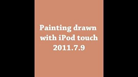 Ipod paint arcok