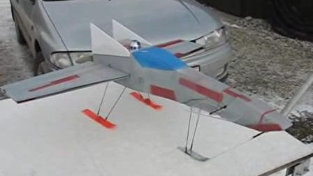 RC Star Wars X-Wing fighter