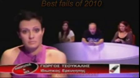 Best of fail 2010!!!