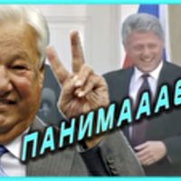 Best of Boris Yeltsin